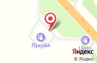 Схема проезда до компании ЛУКОЙЛ в Войскорово