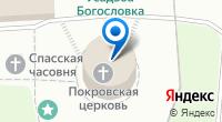 Компания Церковь Покрова Пресвятой Богородицы на карте