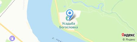 Церковь Покрова Пресвятой Богородицы на карте Имени Свердловой