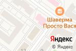 Схема проезда до компании Магазин товаров из Европы и Финляндии в Санкт-Петербурге