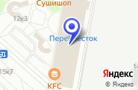 Схема проезда до компании КАФЕ АЛЬ-ШАМ в Колпино