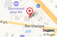 Схема проезда до компании Ижора в Войскорово