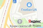 Схема проезда до компании Beаutyk в