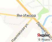 деревня Ям-Ижора