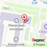 Ижорский политехнический профессиональный лицей