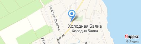 Почтовое отделение связи на карте Холодной Балки