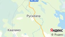 Отели города Рускеала на карте