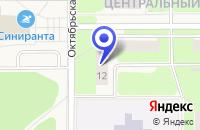 Схема проезда до компании ДЮСШ № 2 в Костомукше