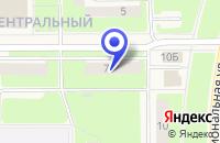 Схема проезда до компании ТУРИСТИЧЕСКАЯ ФИРМА КОТИРАНТА в Костомукше