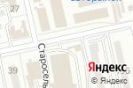 Схема проезда до компании Tires Centre в