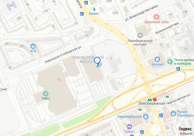 Киев, Международный выставочный центр наБроварском, 15.