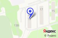 Схема проезда до компании ПТФ КРОНА в Костомукше
