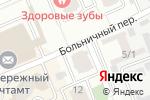 Схема проезда до компании Експо страхування, ТДВ в