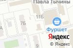 Схема проезда до компании Лукавица в