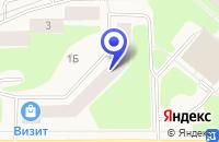 Схема проезда до компании МАГАЗИН АВТОЗАПЧАСТЕЙ ИНТЕРПРАЙС в Костомукше