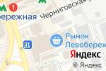 Схема проезда до компании Магазин сырной продукции в