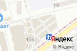 Схема проезда до компании Одевай-ка в