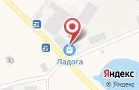 Схема проезда до компании Ладога в Имени Свердловой