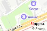 Схема проезда до компании Socar в
