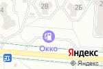 Схема проезда до компании ОККО в