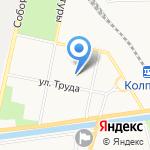 Управление Пенсионного фонда РФ в Колпинском районе на карте Санкт-Петербурга
