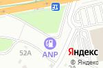 Схема проезда до компании ANP в