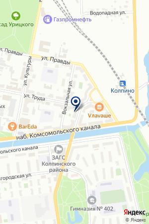 ОО КОМИССИОННЫЙ МАГАЗИН ПЕНСИОН-СЕРВИС на карте Колпино