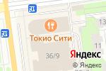 Схема проезда до компании ЦентрОбувь в Санкт-Петербурге