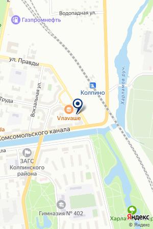 КАФЕ ГИАЦИНТ на карте Колпино