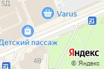 Схема проезда до компании Корисна крамничка в