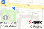 Схема проезда до компании Адвокат Никончук В.В. в