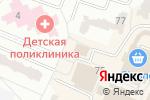 Схема проезда до компании Червоний маркет в
