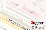 Схема проезда до компании Omax в