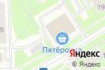 Схема проезда до компании Обувной магазин в Санкт-Петербурге