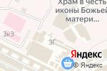 Схема проезда до компании Садочок в