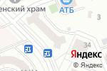 Схема проезда до компании Zigmar в