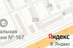 Схема проезда до компании Районна рада в