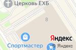 Схема проезда до компании МОЙДОМ в Санкт-Петербурге