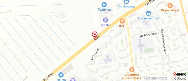 Карта расположения пункта доставки Халва в городе Всеволожск