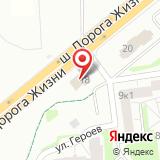 Спорткомплекс на ул. Горбунки, 18а