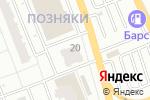 Схема проезда до компании Студия Анны Птицыной в