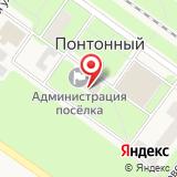 Администрация муниципального образования поселок Понтонный