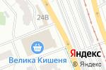 Схема проезда до компании Велика кишеня в