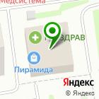 Местоположение компании Магазин детской одежды на Александровской