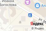 Схема проезда до компании Авторское ателье Елены Королевой в