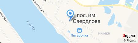 Комитет по взаимодействию застройщиков и собственников жилья на карте Имени Свердловой