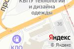 Схема проезда до компании Відкриті системи в
