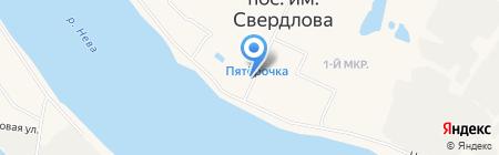 Пятёрочка на карте Имени Свердловой