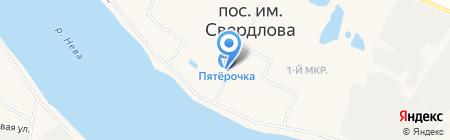 Спорт-Русь на карте Имени Свердловой