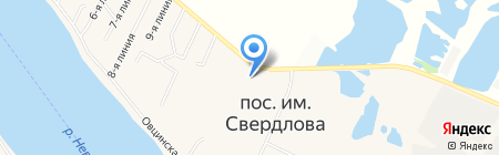 Правый берег на карте Имени Свердловой